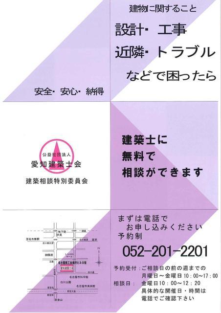 181002 H3010各種案内①_05.jpg